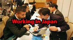 work-in-japan